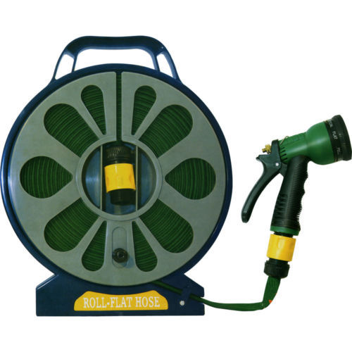 50ft Garden Flat Hose & Spray Nozzle - 7 Setting Options